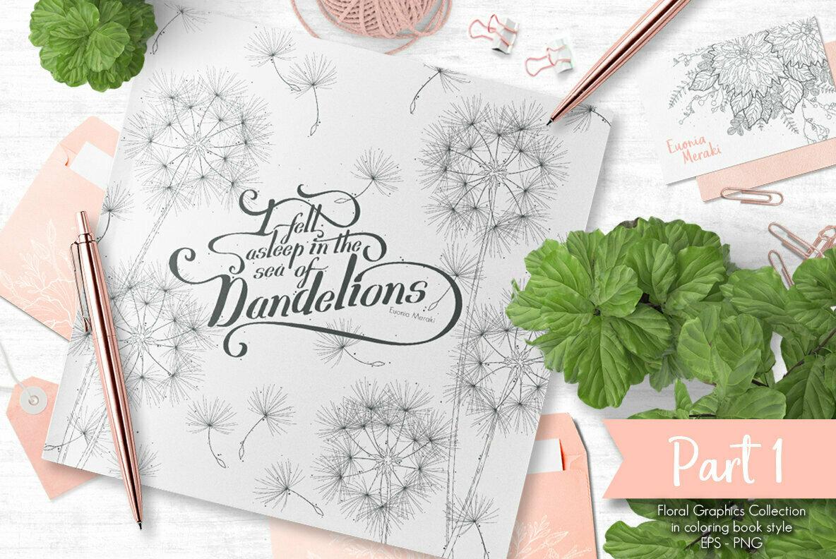 I Feel Asleep in The Sea of Dandelions Part 1