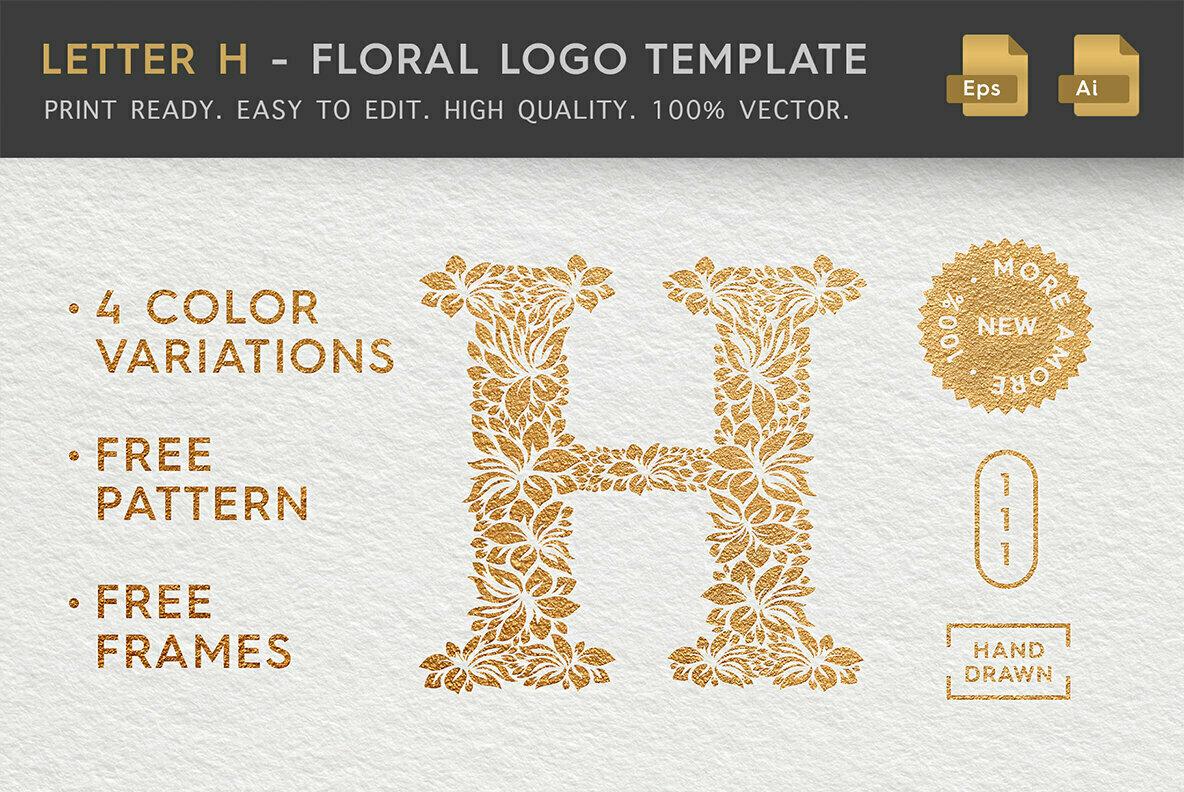 Letter H   Floral Logo Template
