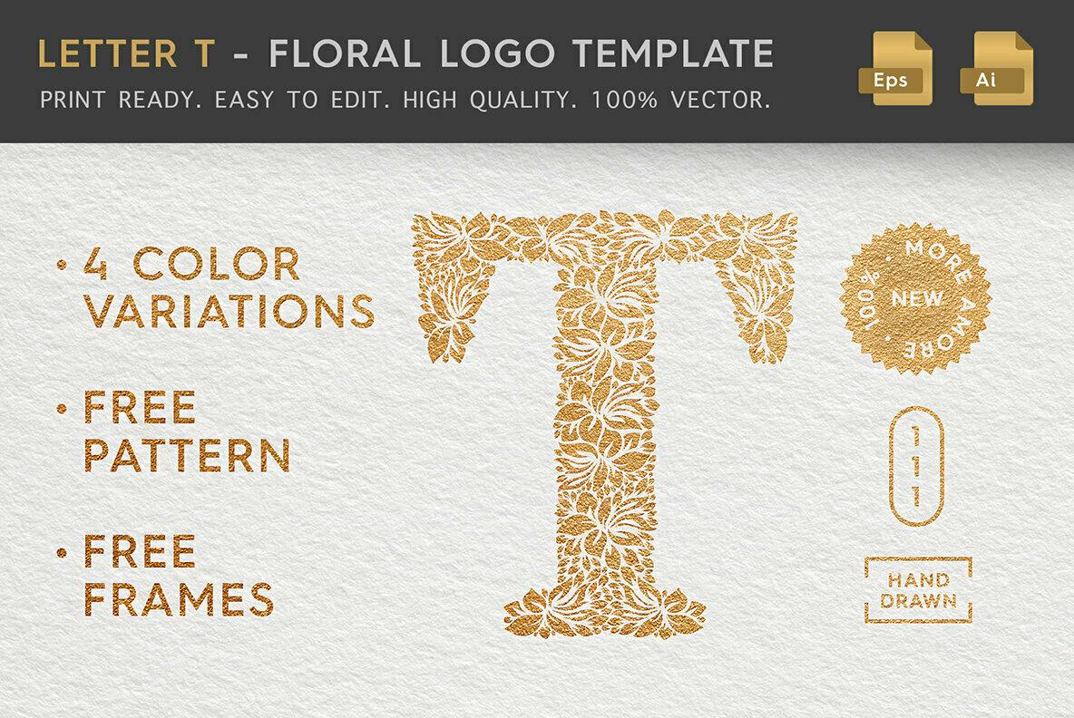 Letter T   Floral Logo Template
