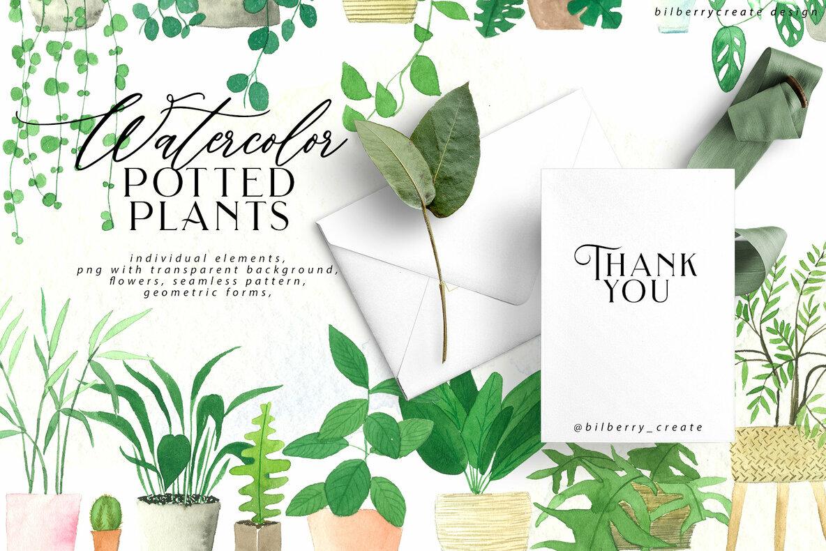 Watercolor Cozy Potted Plants