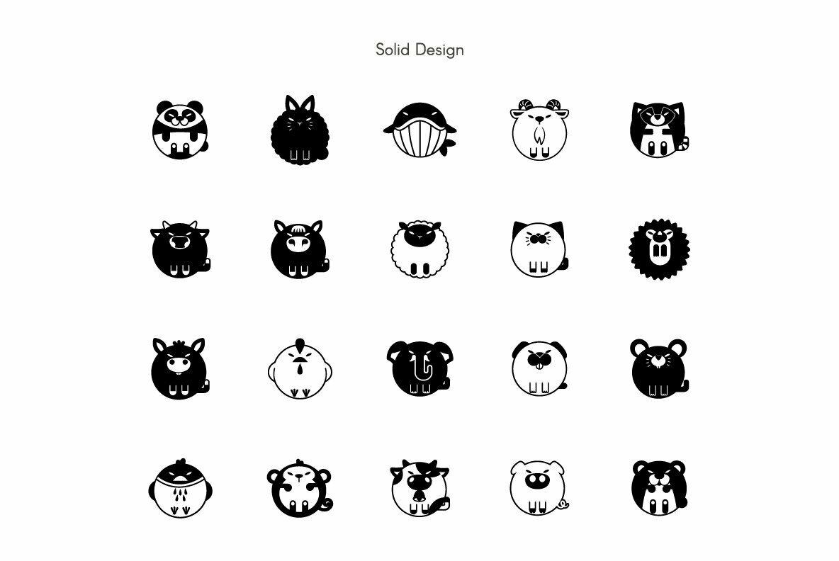 Animal Premium Icon Pack
