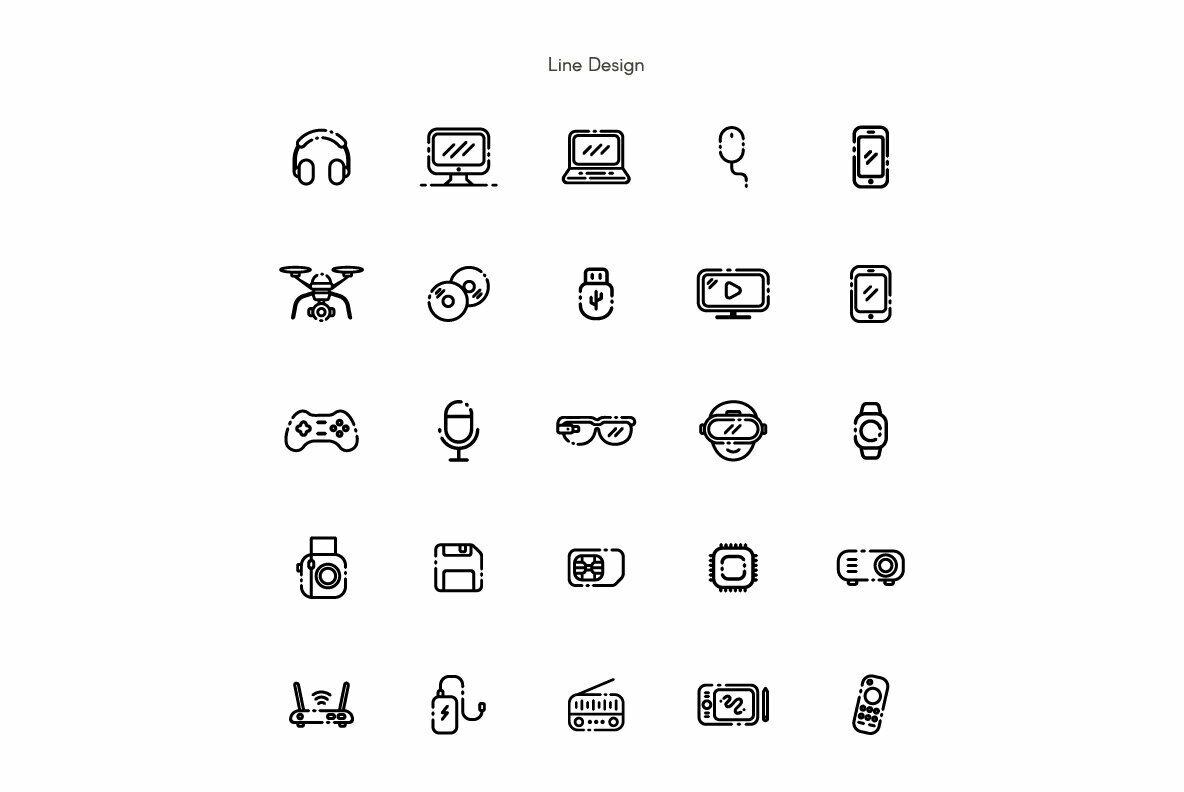 Gadget Premium Icon Pack