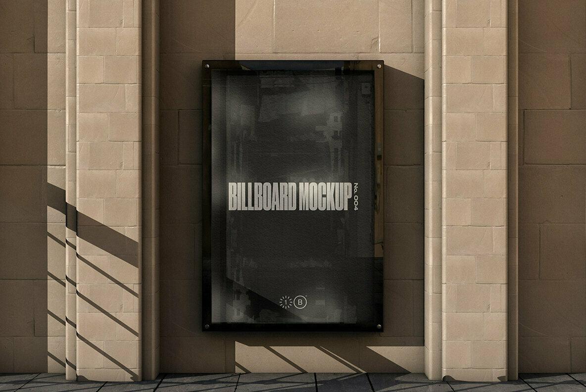 Sandstone Wall Billboard Mockup   No  004