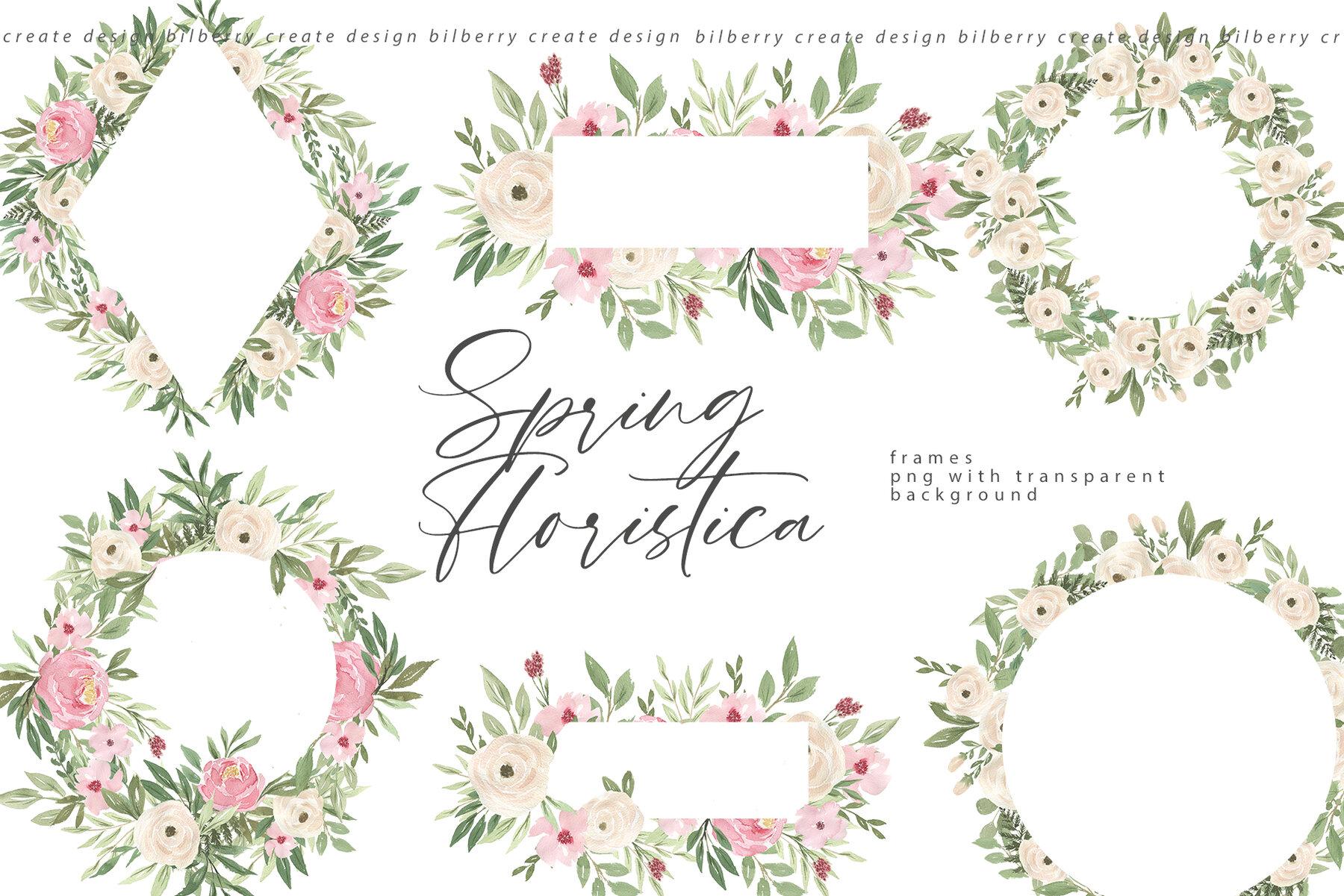 Spring Floristica Watercolour Art