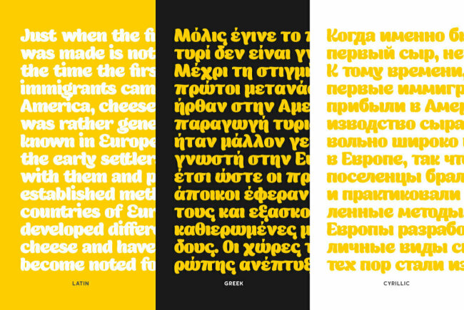 Gorgonzo: A Creamy Display Type Design From Michael Parson