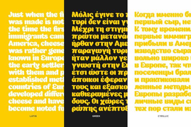 Gorgonzo: A Creamy Display Type Design From Michael Parson