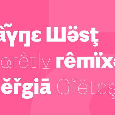 Alergia_Remix by Mateusz Machalski