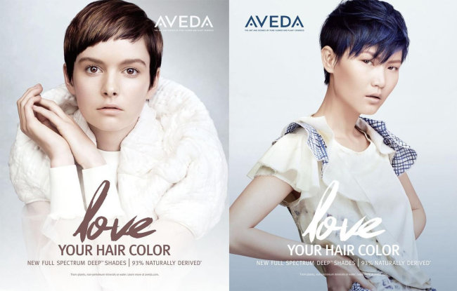 Unique, Powerful Fonts For World-Class Products and Marketing: Aveda Chooses YouWorkForThem
