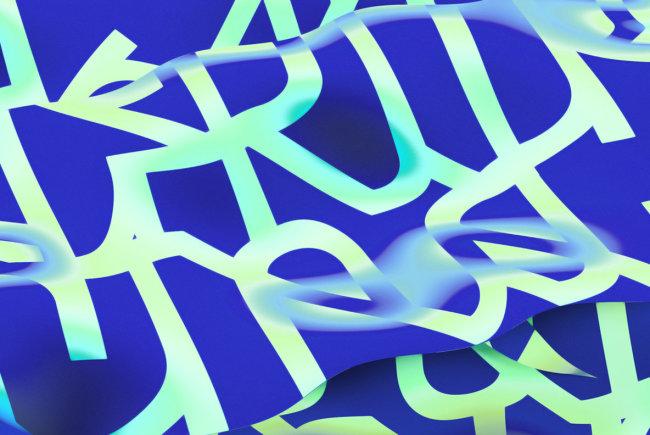 Juxta Script Pairs Unexpected Elements To Create A Programming Script