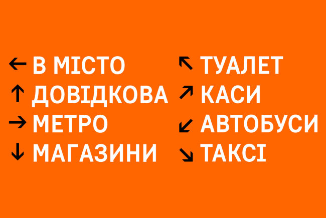 A Contemporary Sans Serif With Cyrillic Script: Dart 4F