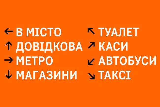 A Contemporary Sans Serif With Cyrillic Script: Dart 4F