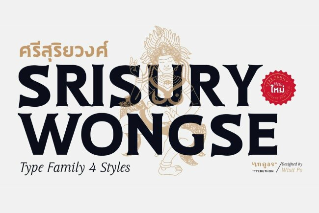A Contemporary Classic Serif From Wisit Po: Sri Sury Wongse