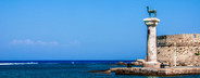 Harbour rhodos