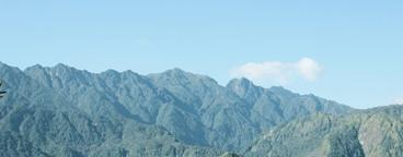 View of Sapa Valley  Vietnam