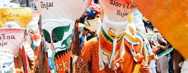 Phi Ta Khon Festival  02