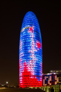Agbar tower