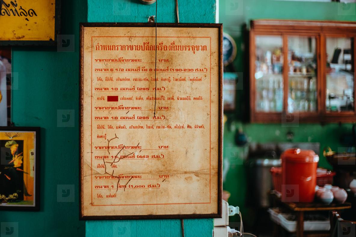 Old Thai Document