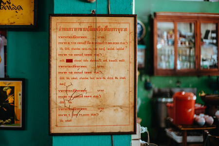 Old Thai Document