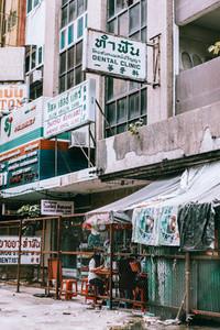 Bangkok Street Scene 04