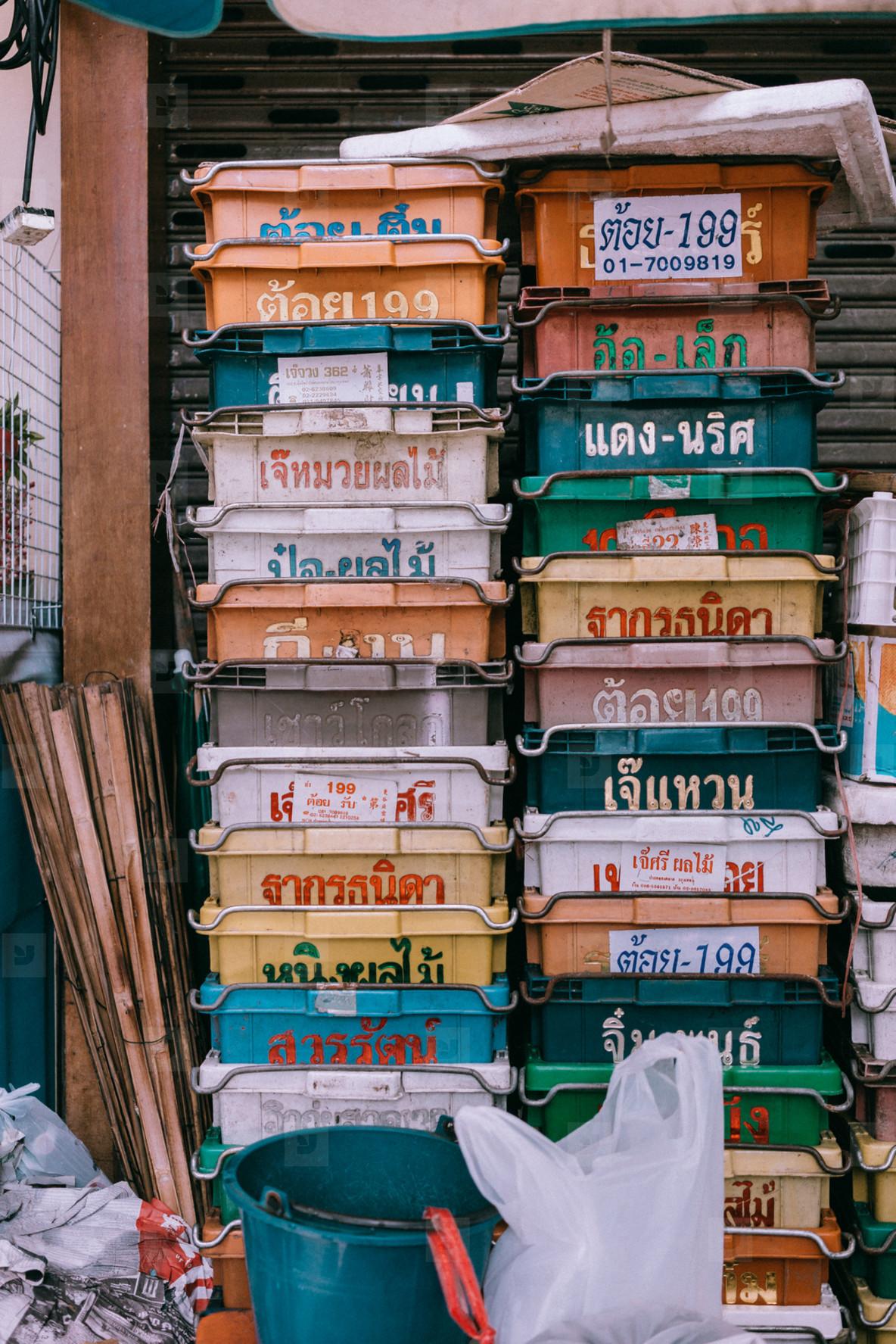 Thai Boxes