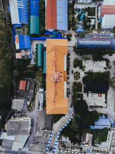 Bangkok Dome