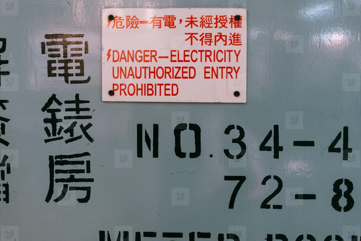 Hong Kong Visuals 10