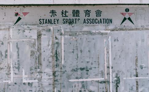 Hong Kong Visuals 06