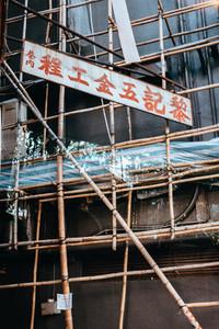 Hong Kong Visuals 01