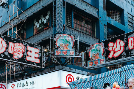Hong Kong Visuals 47