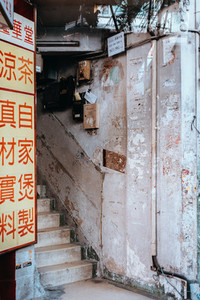 Hong Kong Visuals 26