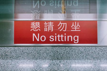 No Sitting in Hong Kong