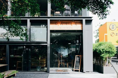 At Cafe 02