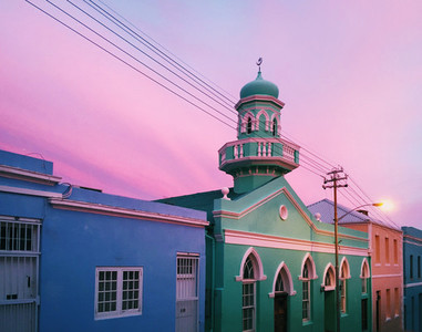 Colorful Houses in Bo Kaap