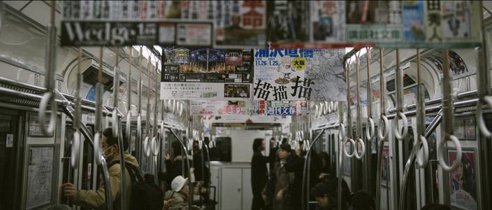 Japan CINE Street 2