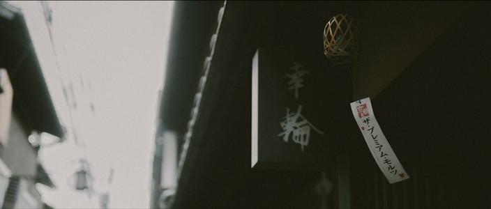 Japan CINE Street 11