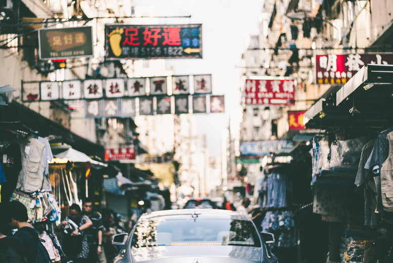 Luxury car on the street market
