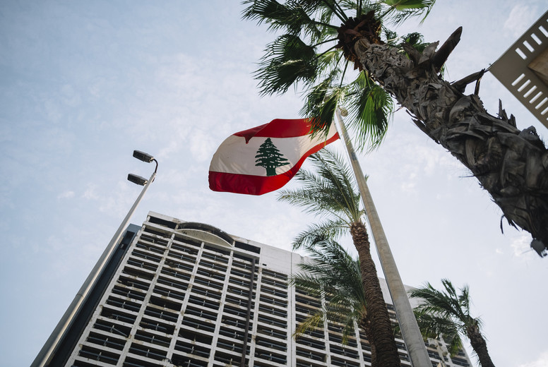 Hotel Inn Beirut  Libano