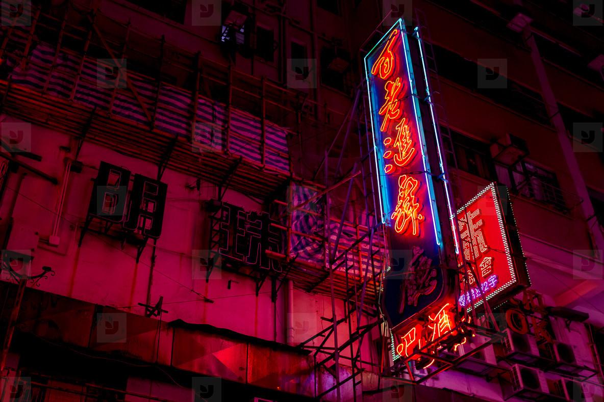 Pink neon sign in Hong Kong at night