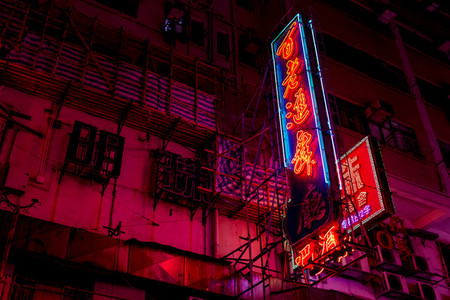 Pink neon sign in Hong Kong at night