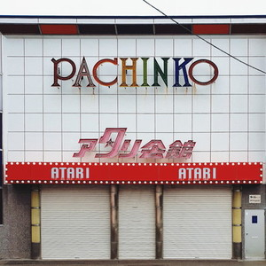 Pachinko Store