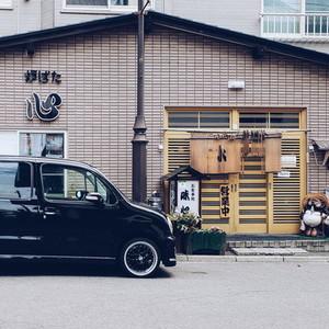 Japanese Traditional Restaurant