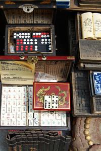 Mah Jong Wooden Games