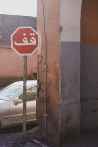 Under The Moroccan Sun 04