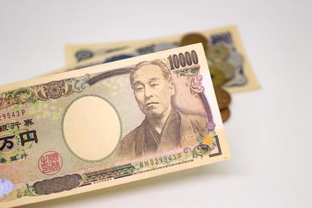 Japanese yen  coin  money