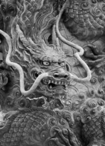 Dragon stone carvingn 01