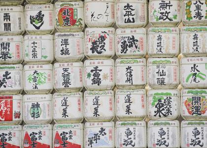 Meiji Jingu Shrine 01