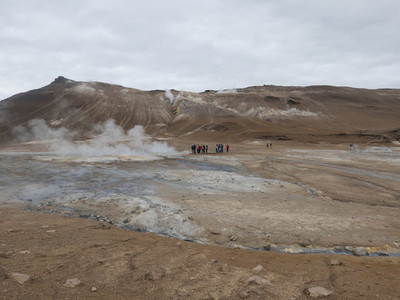 Tourists visiting remote hot spring 01