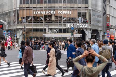 SHIBUYA  TOKYO  JAPAN   OCTOBER 16  2018 Tsutaya and stabucks a