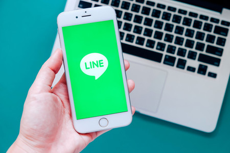 Using line application on phone