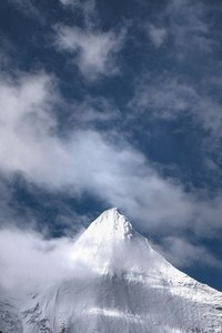 Mountain covered with white snow